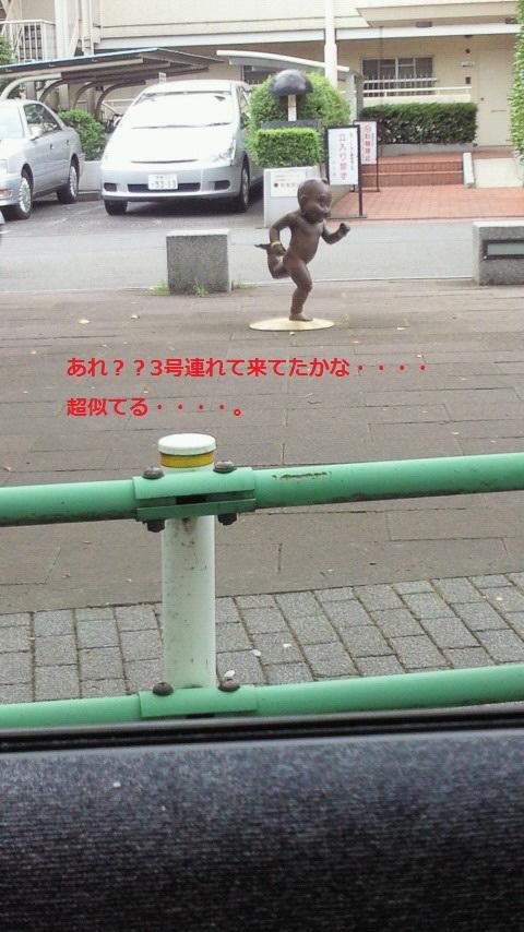 201107241243000.jpg