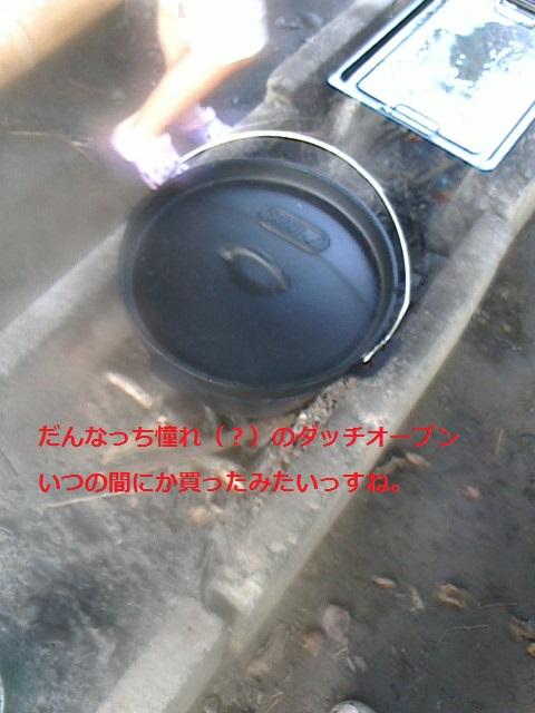 2013080117520000.jpg