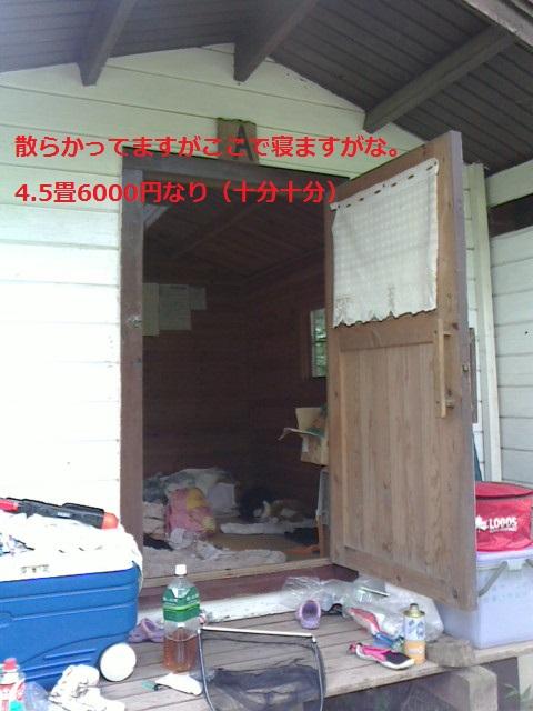 2013080207360001.jpg