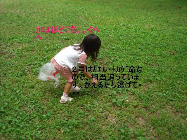 アルバム 058.jpg