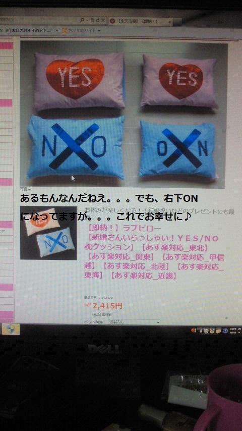 NEC_0111.jpg