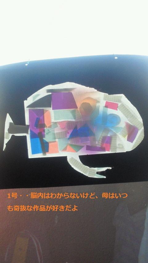 NEC_1100.jpg